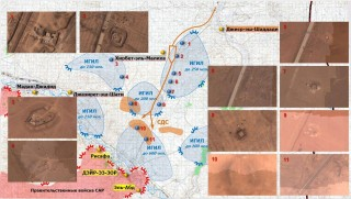 Satellite images reveal US forces operating freely in ISIS areas