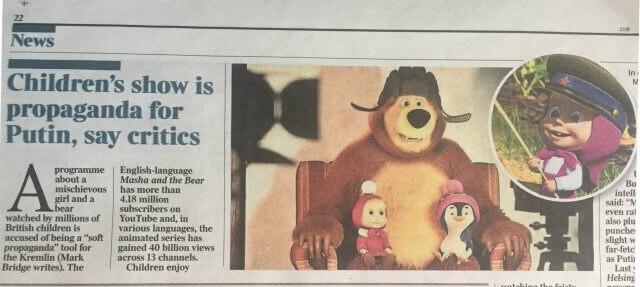 """Masha and the Bear"" cartoon accused of being Kremlin propaganda tool"