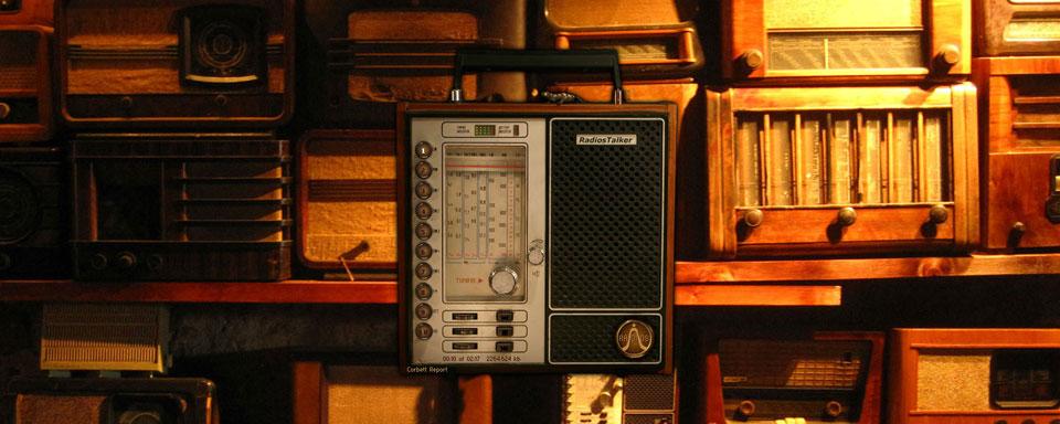 радио болтун